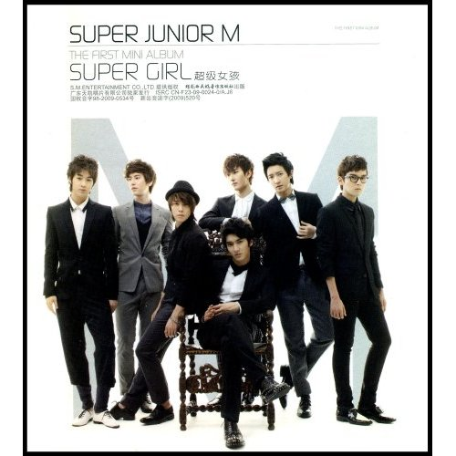 Super Junior-M:SUPER GIRL(CD)<br>首張国語ミニ専辑