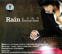 Rain:永恒的雨Eternal Rain (CD+DVD)日本語専輯