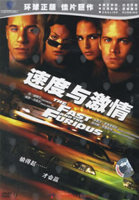 ワイルド·スピード1(The Fast and The Furious)DVD