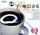 コーヒー音楽 Coffee music 1(CD)
