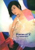 泳児-Pieces of(CD)