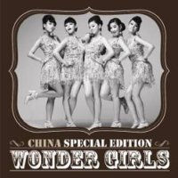 奇迹女生组 Wonder Girls:奇迹 China Special Album(CD+DVD)